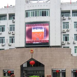 区政府LED显示屏工程