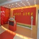 黄陂民政局婚姻登记处设计制作工程